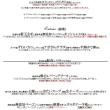 7/24(月)の平日ランチメニュー
