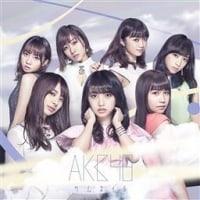 [詳細]AKB48 8thアルバム「サムネイル」1/25発売。※フラゲ日
