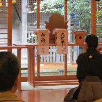 本屋親父のつぶやき 2月26日石森裕也さんが「笛」と「舞」を奉納