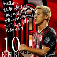 Keisuke Honda No.10