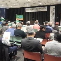 滋賀県防災士会設立10周年記念講演会に行ってきました・・・