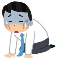 うつ病への階段・愛知県整体師