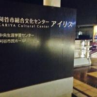 反田さんのピアノに