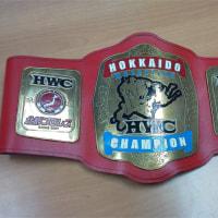 HWC(北海道レスリングチャンピオン)ベルト