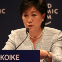 新しい東京都知事はカジノを開く案を支持している K Morrison August 10, 2016