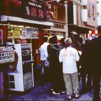 大阪街物語193
