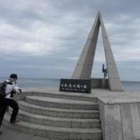 老人とSNS②・ヤフー!のブログ消滅