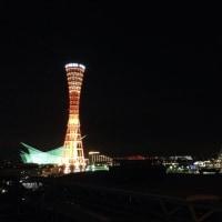 ♧ラ・スイート神戸ハーバーランド♧