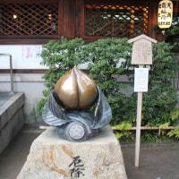 みやこ旅 18 清明神社