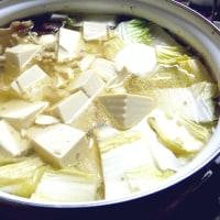 寒い日は湯豆腐に限る