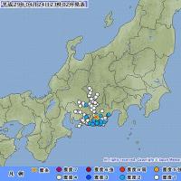 2017年04月24日(月) 22時58分 - 静岡県西部 M4.1 (最大震度2) 深さ 約40km