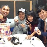 【ラジオ】ハイサイ!ウチナータイム!第260回