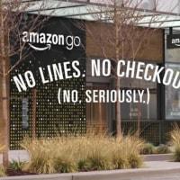 アマゾン、米国でレジなしコンビニ「アマゾンGO」開店。