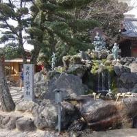 5. 西浦山 無量寺
