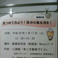 広島工業大学様