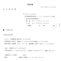 ん~・・・・(お金の話2)