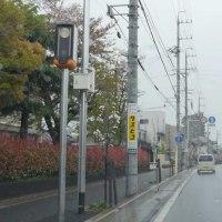 岐阜県大垣市の新型移動式オービスを確認