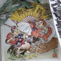 十日恵比須の正月大祭。