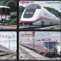 カードコレクション⑫《オレカⅢ:電車図案 》