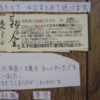 1945年産まれのボヤキ 出汁~(*^ 57 ^*)