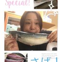 サバ三枚おろし〜(^^)