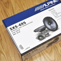 ALPINE SXS-69S