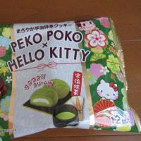 ぺこちゃん、キティとコラボの抹茶クッキー?