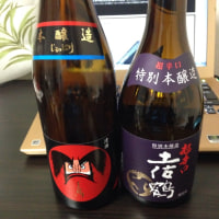 ★頑固対決?土佐鶴 特別本醸造とじょっぱり本醸造