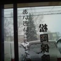 十勝らしい乾雪