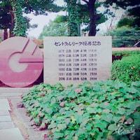 広島旅行~観光