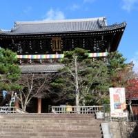 秋の特別拝観・京都「金戒光明寺」へ