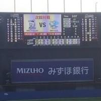 【阪神】ロッテに完敗【2017観戦試合①】