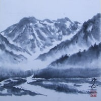 木曽川源流の里(写真)