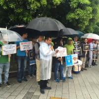 アフガニスタン人の友人が官邸前で行ったデモと声明-日本の援助が民族対立の要因になってはならない