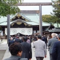 靖国神社参拝