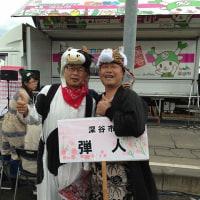 おかべコスモス祭2016