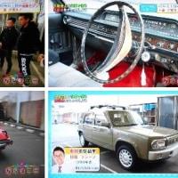 テレビ番組で、大阪芸人の移動車特集