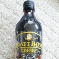 クラフトボス ブラック