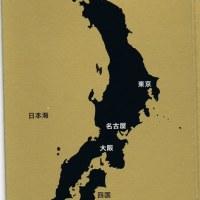 【尖閣】中国公船領海侵犯月次まとめと与那国島・尖閣諸島の位置