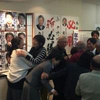 2年前と30年前の4月26日。日田市議会議員選挙の投票日
