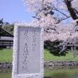 彦根城や安土城跡と桜