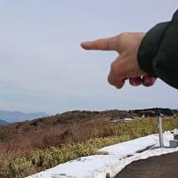 箱根に行った話し②~大観山からの眺め