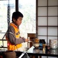 あっ君のお茶 & 「東日本大震災から六年」写真展