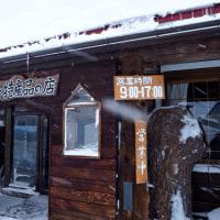 檜枝岐村も久しぶりの大雪で学校も休校