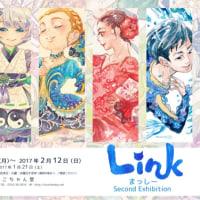 Link  まっしーSecond exhibiton