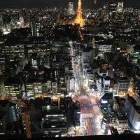 東京夜景:世界貿易センタービル2017.2