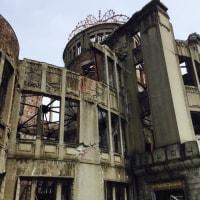 ひとり旅…原爆ドーム編