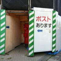 北海道旅行2015・16(完)