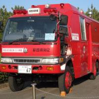 金沢市消防局 駅西消防署 支援車