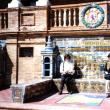 ベンチには、各県の歴史がタイルで描かれている   コルトバ
